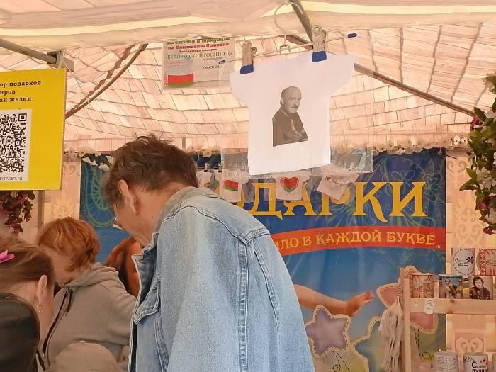 Сувениры на память на ярмарке «Витебск в кругу друзей». Фото Светланы Васильевой