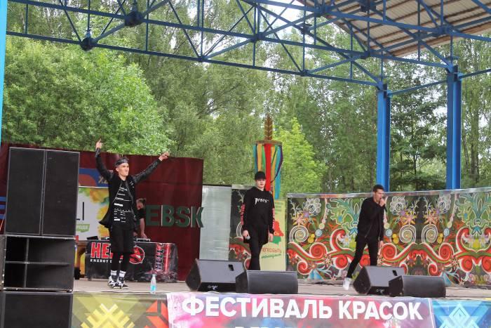 Холи , Витебск