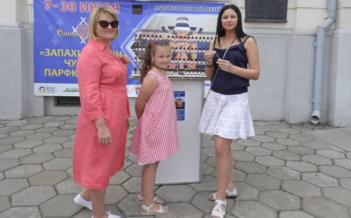 Восьмилетняя Алиса получила в подарок парфюмерную импровизацию. Фото Светланы Васильевой