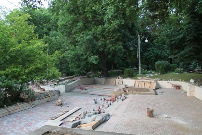 парк Фрунзе