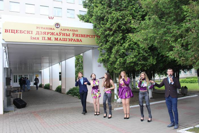 Сколько нужно баллов, чтобы поступить на бюджет в Витебске?
