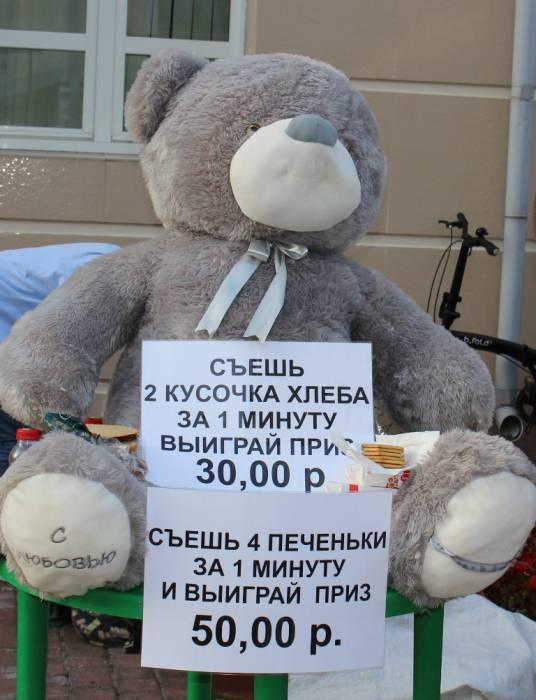 витебск, славянский базар, прикол