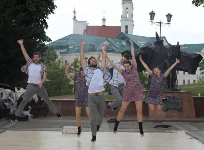 витебск, славянский базар, танцы
