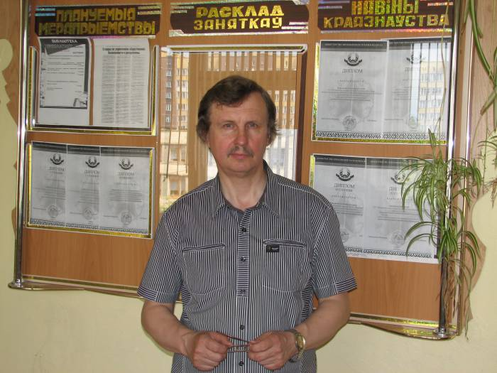 витебск, куржалов, краевед