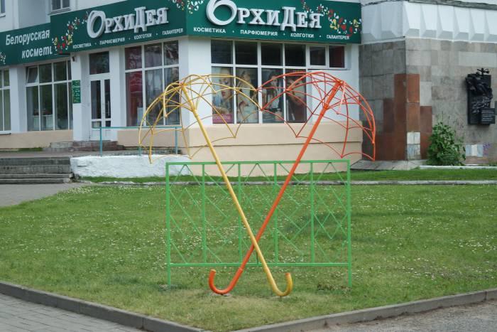 зонтики московский