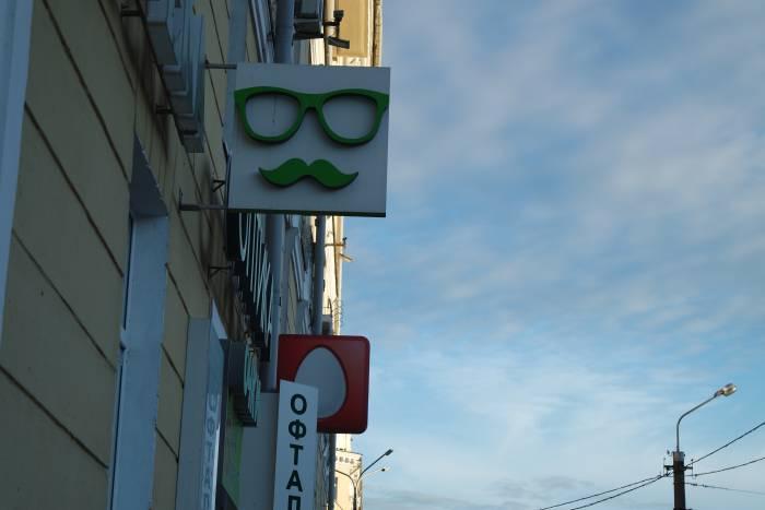 вокзал лого