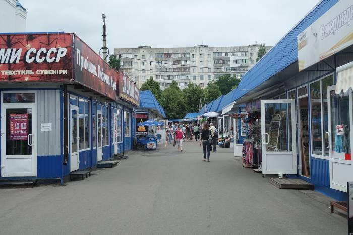 Рынок в Чернигове в 2016 году. Фото Ольга Витебская
