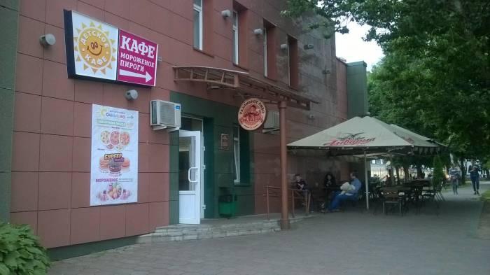 """Нет, это не детское кафе. """"Солнышко"""" - за углом. Фото Анастасии Вереск"""