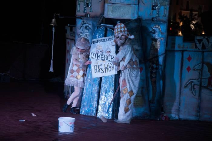 Спектакль отменяется. Фото Анастасии Вереск
