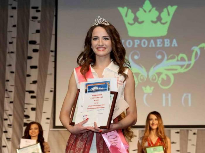 Кристина Неверо