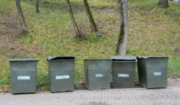 раздельная сборка отходов. мусора.