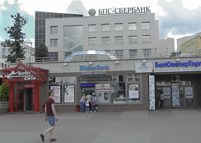 Банкоматов, расположенных в центральной части Витебска, много и они регулярно загружаются валютой. Фото Светланы Васильевой