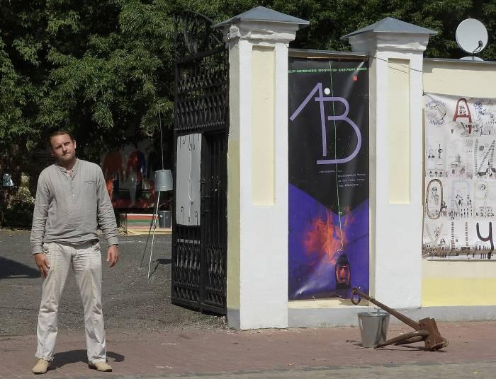 Евгений Кутаркин. Фото Светланы Васильевой