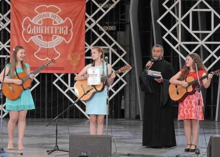 Лауреаты конкурса ансамбль из Рыбинска «Раскрась сознание». Фото Светланы Васильевой