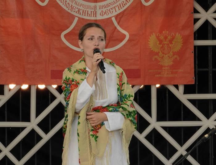 Наталья Аверина. Фото Светланы Васильевой