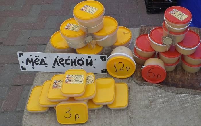 Весь мед, представленный на Ярмарке, высочайшего качества. Фото Светланы Васильевой