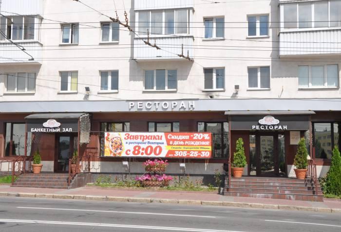 """Первый этаж этого дома когда-то принадлежал ресторану """"Франкфурт-на-Одере"""". Фото Анастасии Вереск"""