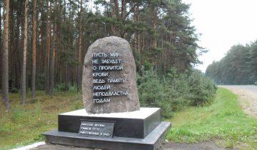 евреи, гетто, Глубокое, Витебск, война