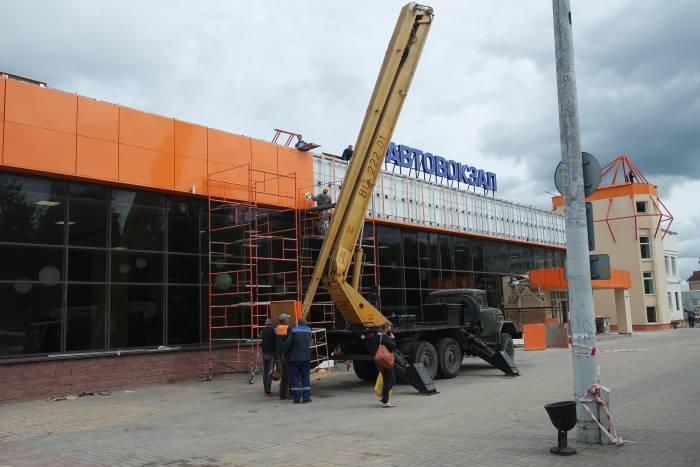 Автовокзал в Полоцке пока на ремонте. Фото Владимир Борков