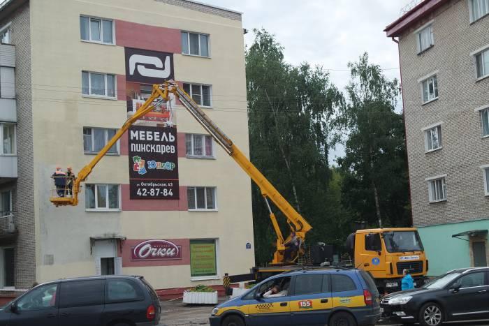 Фасады домов тоже обновляются. Фото Владимир Борков