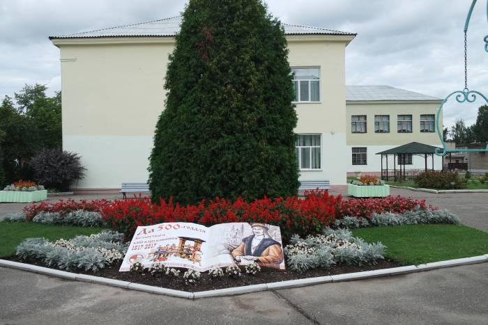 Двор в школе №1. Фото Владимир Борков