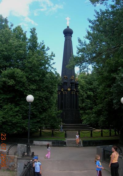 Памятник защитникам Смоленска 1812 года. Фото ru.wikipedia.org