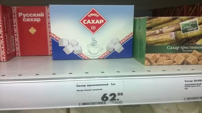 """Тот самый слуцкий сахар, который в Сыктывкаре дешевле, чем в """"Евроопте"""". Фото Анастасии Вереск"""