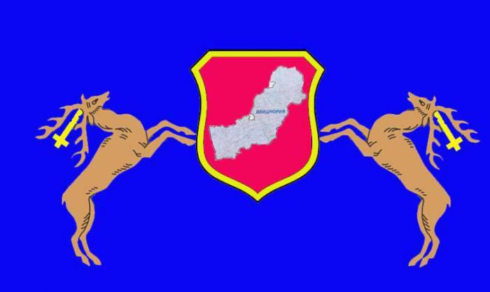 Изображение флага государства Вейшнория, Автор - пользователь Фейсбука Евгений Махнач.