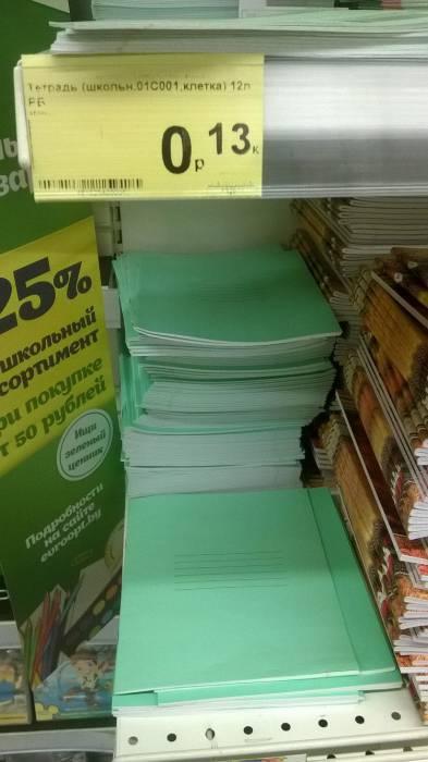Школьные тетради давно не купишь за 2 копейки. Фото Анастасии Вереск