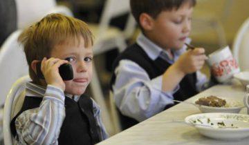 школа обед столовая