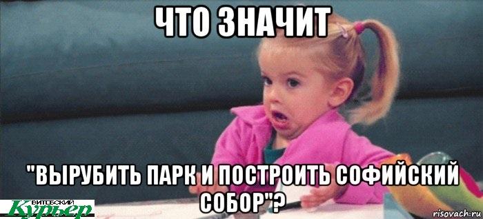 Автор текста: Анастасия Вереск