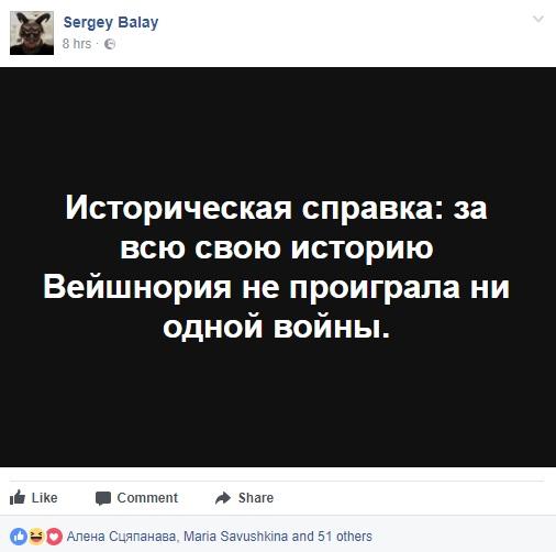 Из социальной сети Facebook