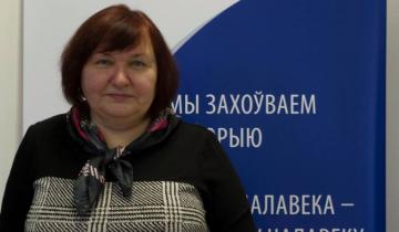 Людмила Кучура. Фото: fb.com