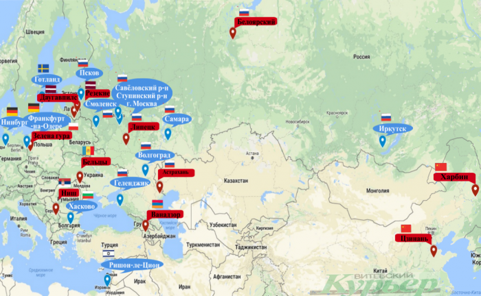 Города-побратимы (красный цвет) и города-партнеры (синий цвет) Витебска. Инфографика Анастасии Вереск