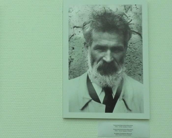 Константин Бранкузи - французско-румынский скульптор. Фото Светланы Васильевой