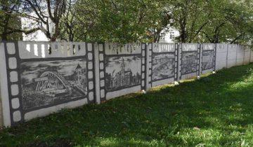 «Оживший» забор. Фото Светланы Васильевой