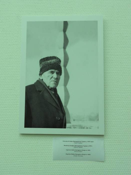 Штефан Джеорджеску-Горжан. Фото Светланы Васильевой