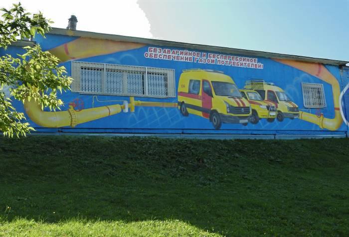 Не пренебрегайте правилами пожарной безопасности, напоминает «Витебскоблгаз». Фото Светланы Васильевой