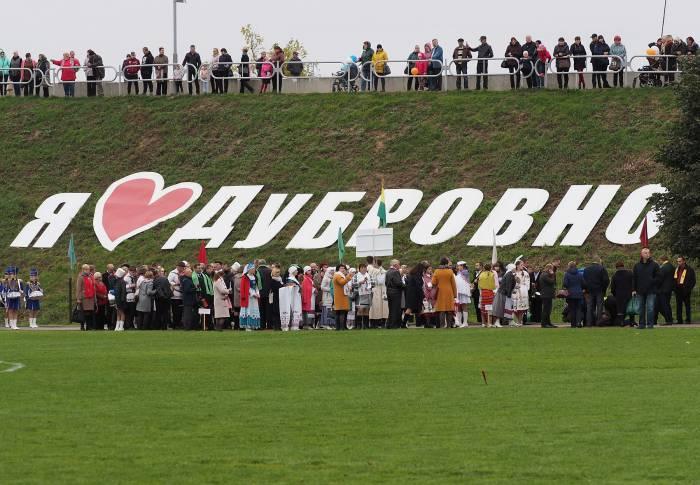 В Дубровно принимали гостей на обновленном стадионе. Фото Светланы Васильевой