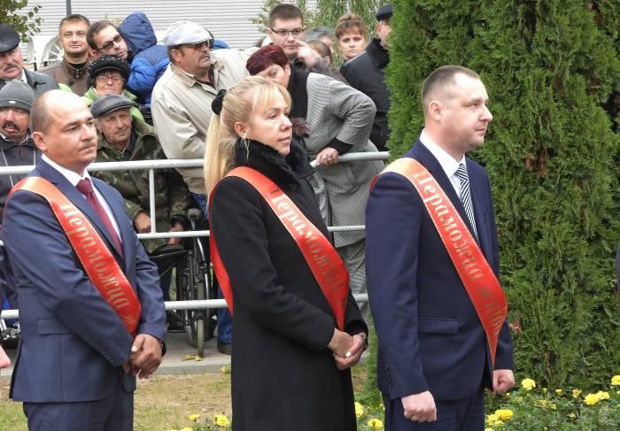 На «Дожинках» традиционно награждают победителей всевозможных сельскохозяйственных соревнований. Фото Светланы Васильевой