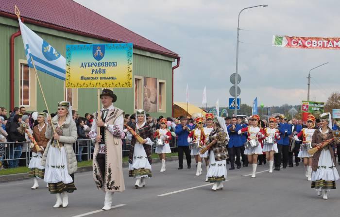 8 октября 2016 года в Сенно эстафету «Дожинок» приняло Дубровно. Фото Светланы Васильевой