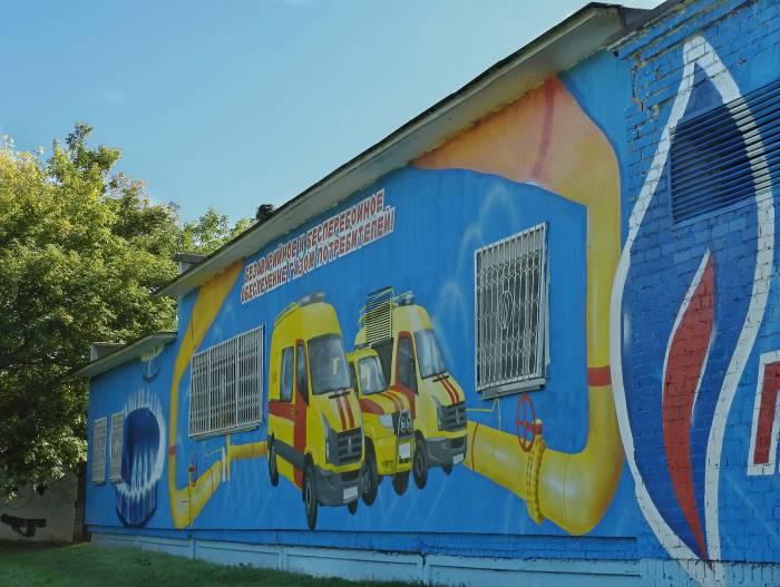Сотрудники «Витебскоблгаза» напоминают - Не пренебрегайте правилами пожарной безопасности.