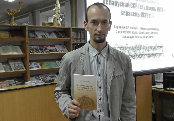 Константин Карпекин. Фото Светланы Васильевой
