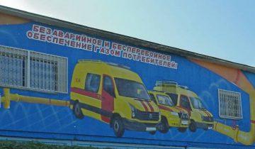 В Витебске появилось новое знаковое место. Фото Светланы Васильевой