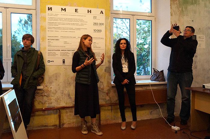 Анна Карпенко рассказывает о проекте. Фото Кристины Литвиновой