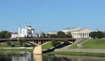 витебск, двина, театр
