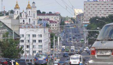 Движение в центре Витебска. Фото Анастасии Вереск