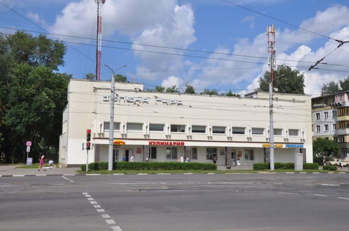 "Ресторан ""Зелена гура"" в Витебске. Фото Анастасии Вереск"