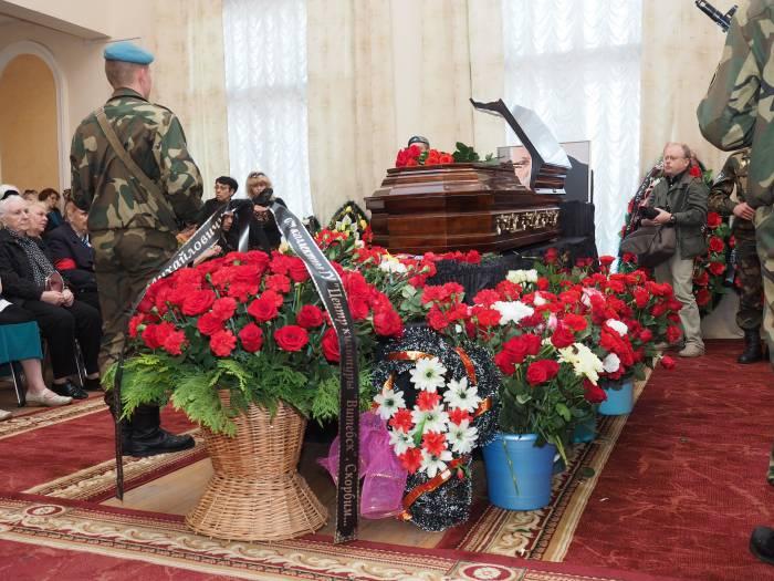 Похороны Басса