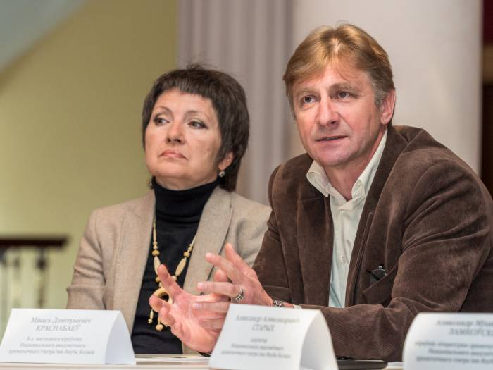 Светлана Макаренко и Михаил Краснобаев. Фото Светланы Васильевой